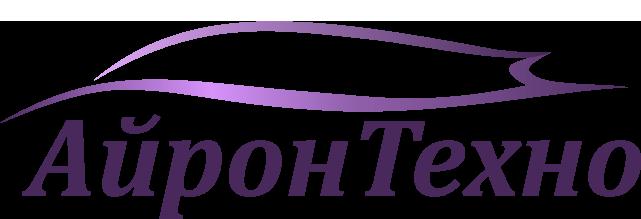 СТО АйронТехно